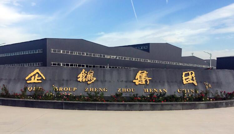 zheng州mrcat